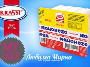 """Майонеза """"Краси"""" е любимата българска майонеза"""