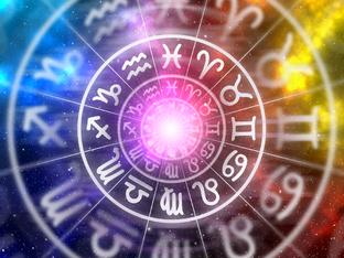 Седмичен хороскоп за 8 – 14 февруари