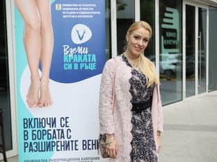 Деси Бакърджиева: 2020 ще е своеобразно начало на ново летоброене за душата