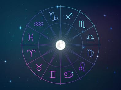 Дневен хороскоп за 21 февруари