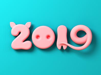 Какво трябва да знаем за знака на Свинята от китайския зодиак