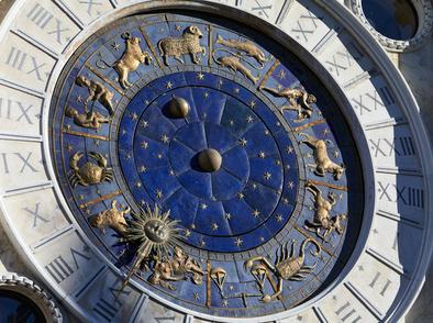 Дневен хороскоп за 12 ноември