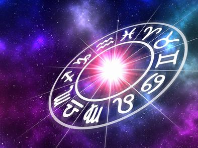 Дневен хороскоп за 16 януари