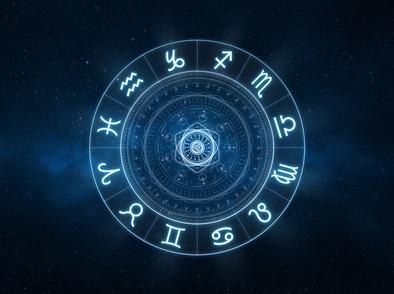 Дневен хороскоп за 13 август