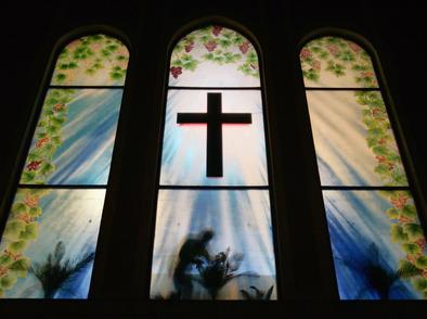 Днес почитаме християнското семейство