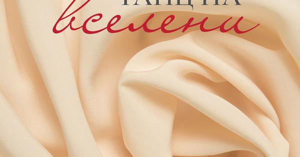 """В навечерието на най-романтичния ден от годината издателство """"Ентусиаст"""" публикува"""