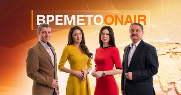 Национална телевизия Bulgaria ON AIR стартира нестандартна, увлекателна и аналитична