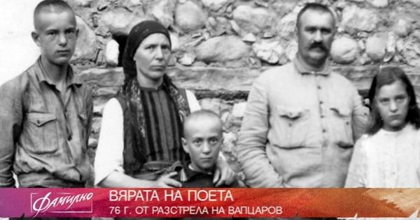 """Семейното предаване на телевизия България Он Ер """"Фамилно"""" посвещава тази"""