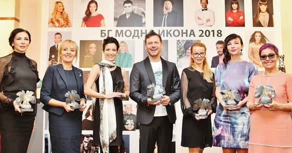 Академията за мода с председател проф. Любомир Стойков отличи за