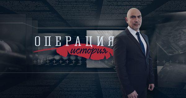 Какво наистина се случва в жестоката битка между съветското и