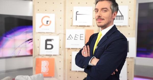От днес в ефира на Bulgaria ON AIR стартират новите