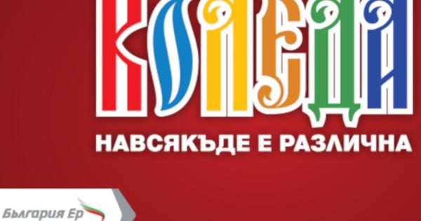 """В навечерието на коледните и новогодишни празници националният превозвач """"България"""