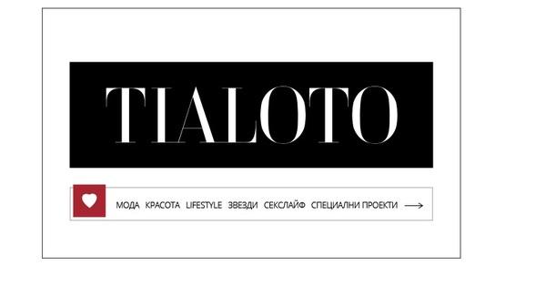 Tialoto.bg, един от най-посещаваните и предпочитани лайфстайл сайтове от всяка
