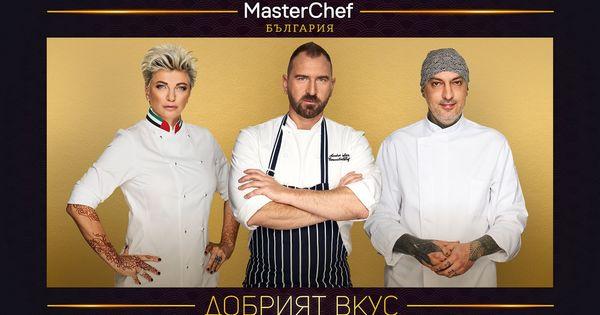 Снимка: MasterChef България се завръща с петото си издание
