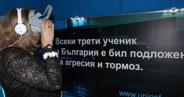 В Националния дворец на културата УНИЦЕФ представи интерактивна инсталация в
