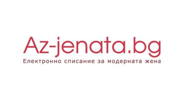 Снимка: Az-jenata.bg с рекорден брой читатели за януари 2019-а