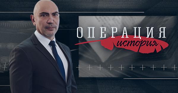 Камен Невенкин е българин от Панчарево, посветил преди 20 години
