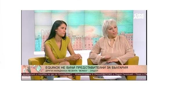 """Утре е големият финал на песенния конкурс """"Евровизия"""" и точно"""