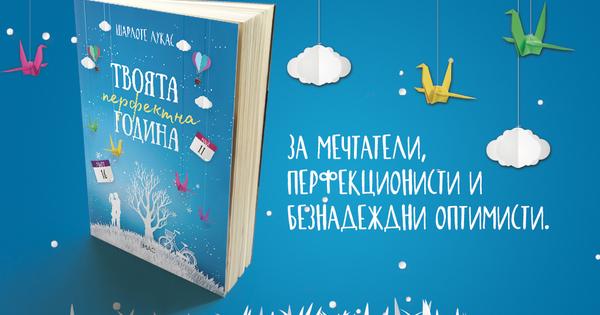 """Изключително очарователна, """"топла"""" книга за малките удоволствия в живота, които"""