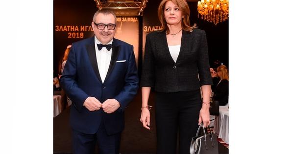 """Академията за мода присъди Годишните награди """"Златна игла 2018"""" на"""