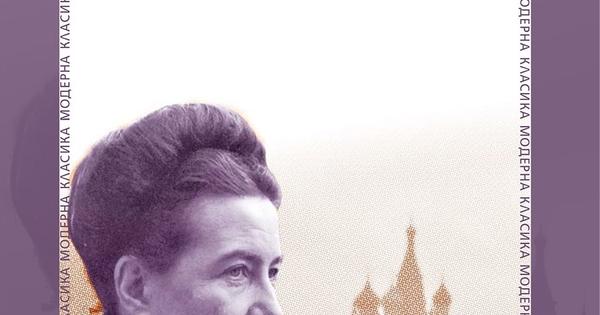 """""""Недоразумение в Москва"""" разказва за съпружеската и личностната криза, която"""
