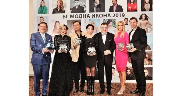 Академията за мода с председател проф. Любомир Стойков награди за