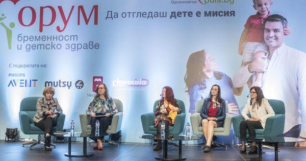 "Снимка: Над 1000 родители посетиха ""Форум бременност и детско здраве"""