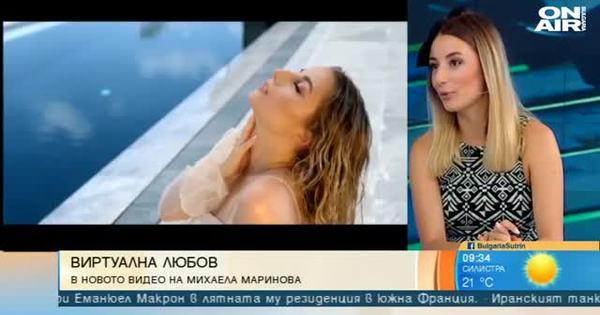 """Михаела Маринова представи видеото към новата си песен """"Само теб""""."""