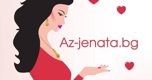 Az-jenata.bg отбелязва пореден голям успех в посещаемостта си. За месец