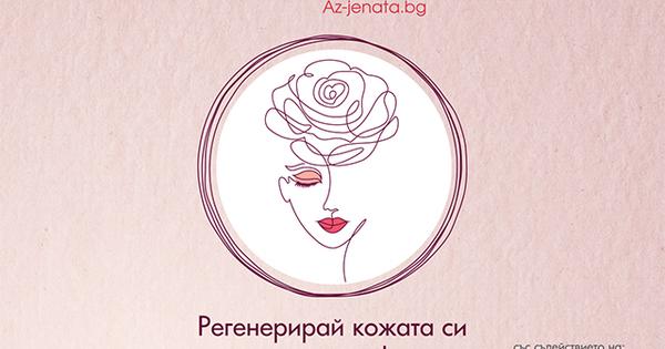 Мнозина твърдят, че усмивката на една жена е това, което