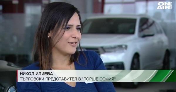 "Никол Илиева е бившият маркетинг директор на ""Ролс Ройс –"