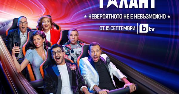 """Снимка: """"България търси талант"""" стартира на 15 септември от 20:00 часа по bTV"""