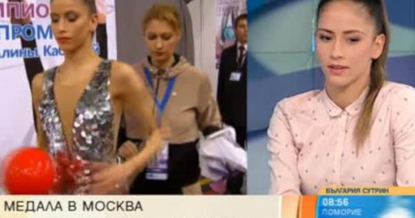 Снимка: Невяна Владинова след медала в Москва: Годината започва обещаващо