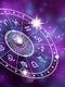 Пълен дневен хороскоп за 20 септември