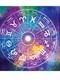 Дневен хороскоп за 20 август