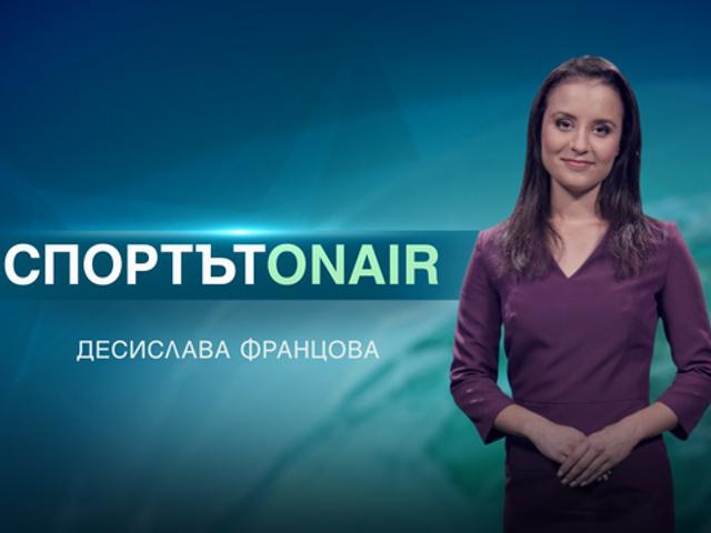Десислава Францова. Снимка: Bulgaria ON AIR