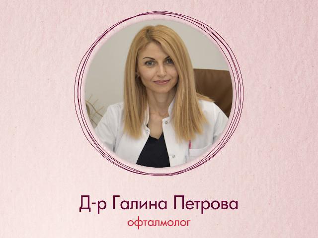 Снимка: Az-jenata.bg.