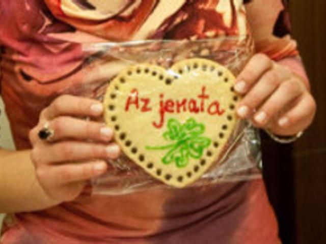 Сладки за подарък
