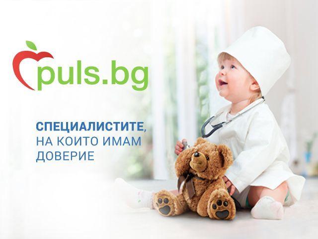 Снимка: Puls.bg