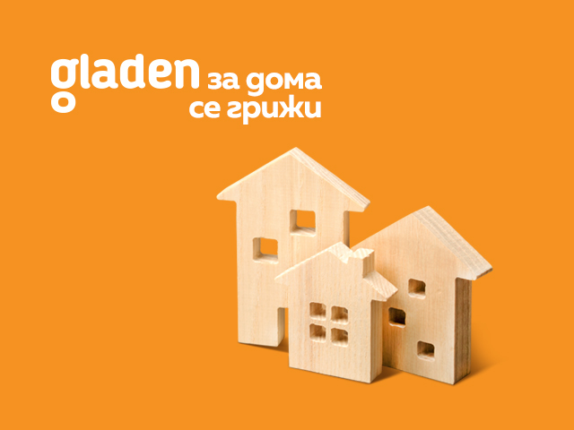 Визия: shop.gladen.bg