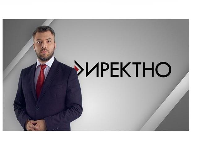 Димитър Абрашев