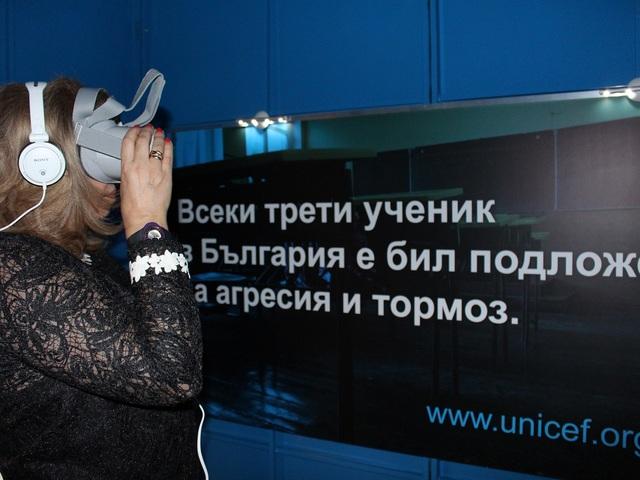 Снимка: © UNICEF Bulgaria/2018
