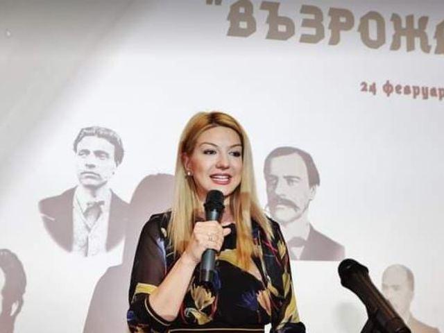Йоанна Драгнева.