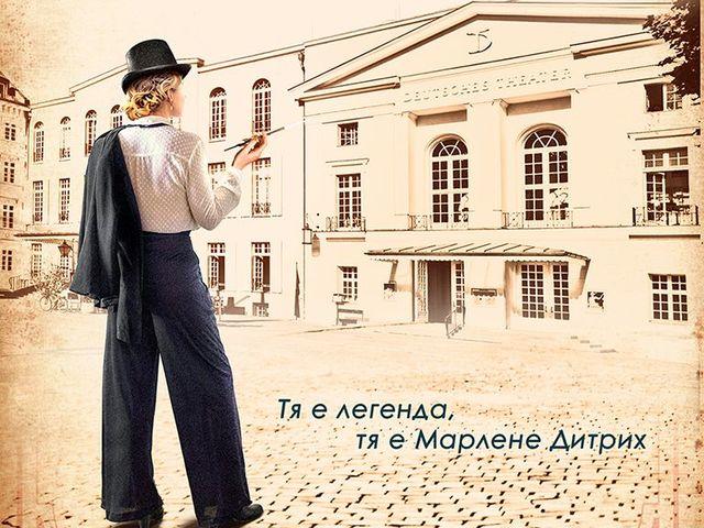 Художник на корицата: Златина Зарева