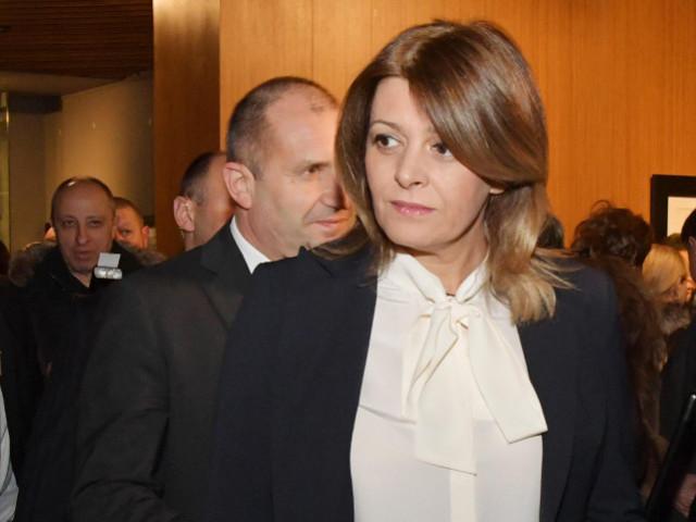 Десислава Радева, снимка: архив, Булфото