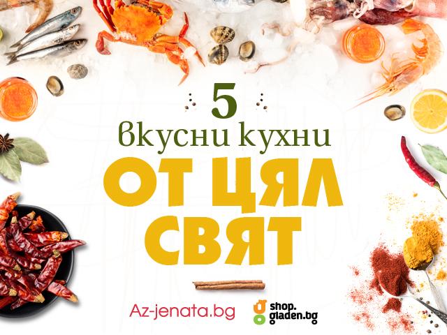 Визия: Az-jenata.bg
