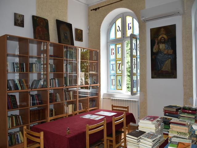 Снимка: Софийска духовна семинария.
