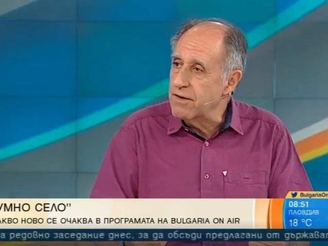 Проф. Манов. Снимка: Bulgaria ON AIR