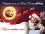 """За 17-а година Az-deteto.bg започва инициативата """"Изпрати писмо до Дядо Коледа"""""""
