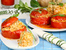 Пълнени домати с ориз